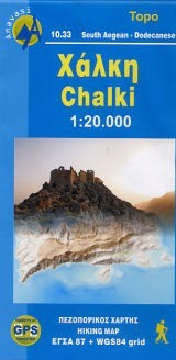 Chalki, Road and Tourist Map, Greece.