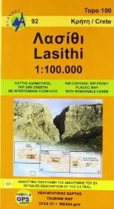 Crete East Lasithi Road and Tourist Map, Greece.