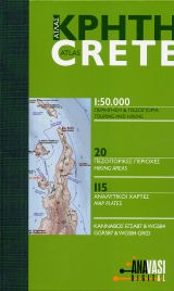 Crete Walking Road and Tourist ATLAS.