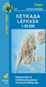 Lefkhada, Road and Tourist Map, Greece.