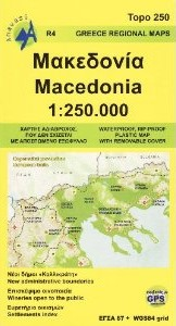 Macedonia Region.