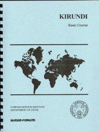 Kirundi Audio CD Language Course.