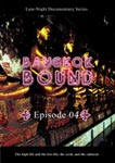 Infamous Full Moon Parties, British Consul & Thai Prison Volume 4 - Travel Video.