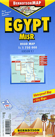 Egypt Road and Shaded Relief Tourist Map.