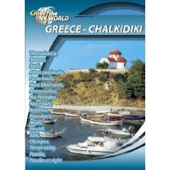 Chalkidiki (Greece) - Travel Video.