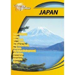 Japan (Tokyo & Kyoto) Travel Video.