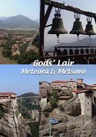 God's Lair: Meteora & Metsovo - Travel Video.