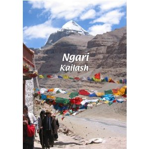 Ngari: Kailash - Travel Video.