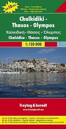 2. Chalkidiki and Thessalonika Regions.