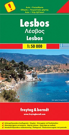 Lesbos Island Road and Shaded Relief Tourist Map.