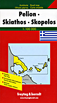 Pelion, Skiathos, and Skopelos, Road and Shaded Relief Tourist Map.