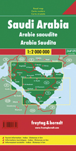 Saudi Arabia, Road and Shaded Relief Tourist Map.