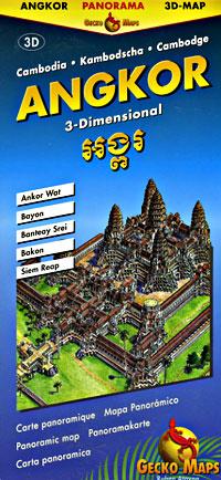 Angkor Watt, Cambodia.
