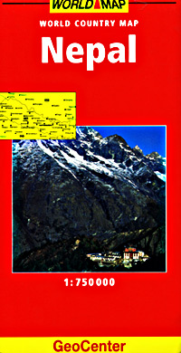 Nepal Road and Shaded Relief Tourist Map.