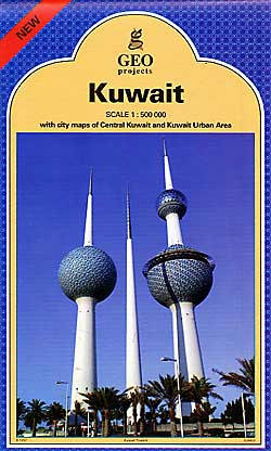 Kuwait Road and Tourist Topographic Map.