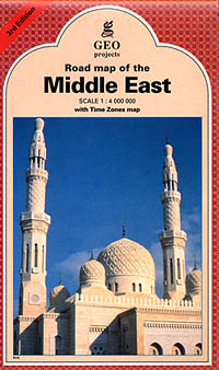 Middle East, Travel Reference Map.