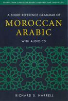 A Short Reference Grammar of Moroccan.