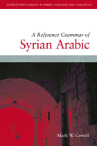 A Reference Grammar of SYRIAN Arabic, Audio CD Course.