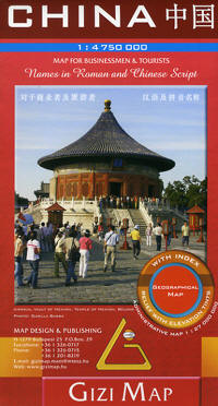 China Road and Physical Tourist Map.