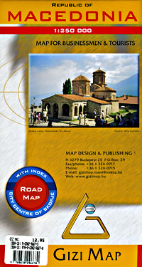 Macedonia Road and Shaded Relief Tourist Map.