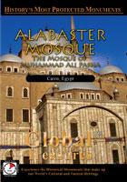 Alabaster Mosque - Travel Video.