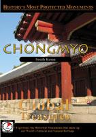 Chongmyo, South Korea - Travel Video.