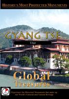 Gyang Tse Tibet - Travel Video.
