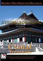 Gyeongbok Kung South Korea - Travel Video.