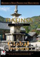 Haeinsa South Korea - Travel Video.