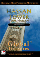 Hassan Tower (Tour Hassan) - Travel Video.