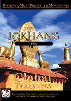 Jokhang Tibet - Travel Video.