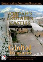Jordan's Crusader Castles - Travel Video.
