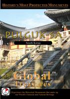 Pulguk-Sa South Korea - Travel Video.