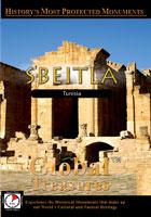 Sbeitla Tunisia - Travel Video.