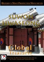 Suwon Hwaseong South Korea - Travel Video.