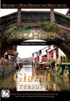 Suzhou China - Travel Video.