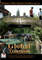 The Venice of the East China (Zhouzhuang) - Travel Video.