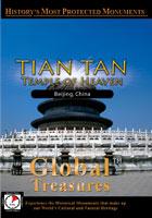 Tian Tan (Temple of Heaven Peking) - Travel Video.
