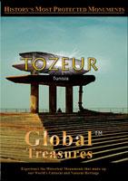 Tozeur Tunisia - Travel Video.