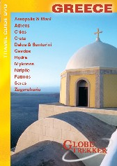 Destination: Greece - Travel Video - DVD.