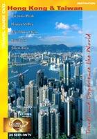 Hong Kong & Taiwan - Travel Video.