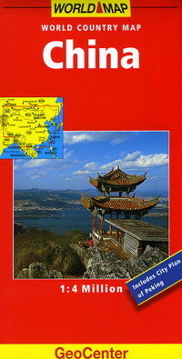 China Road and Shaded Relief Tourist Map.