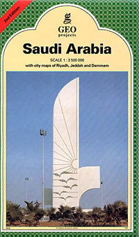 Saudi Arabia, Road and Physical Tourist Map.