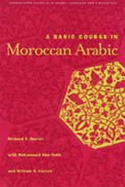 A Basic Course In Moroccan, Audio CD Course.