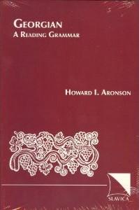 Georgian: A Reading Grammar, Audio CD Course.