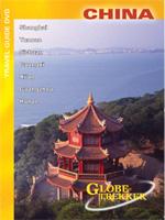China - Travel 2 DVD set.