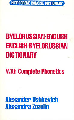 Byelorussian English, English Byelorussian, Concise Dictionary.