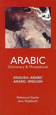 Arabic English, English Arabic Dictionary and Phrasebook.