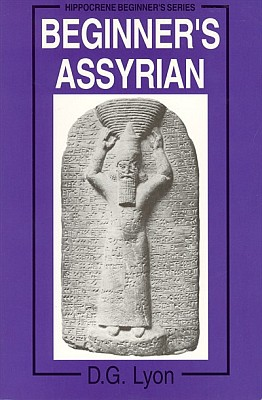 Beginner's Aramaic (Assyrian) Language Course (Textbook).