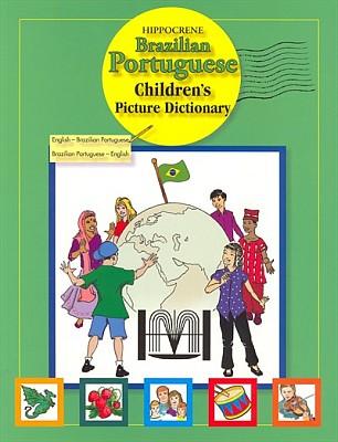 Brazilian Children's Dictionary.